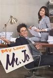 My Lawyer, Mr. Jo