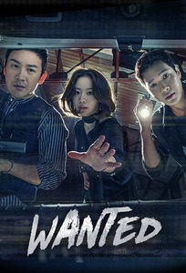 Wanted (KR)