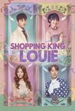 Shopping King Louie