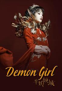 Demon Girl 2016