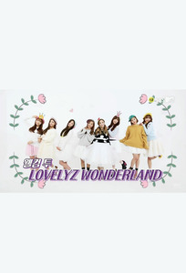 Lovelyz in Wonderland