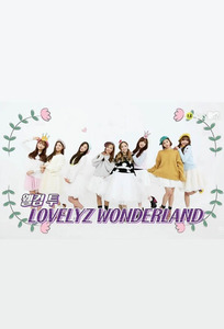 Lovelyz in Wonderland