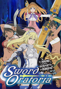 Is It Wrong to Try to Pick Up Girls in a Dungeon? Sword Oratoria
