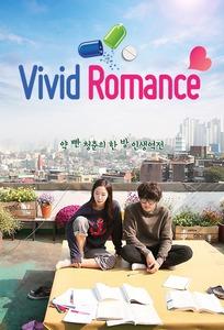 Romance Full of Life