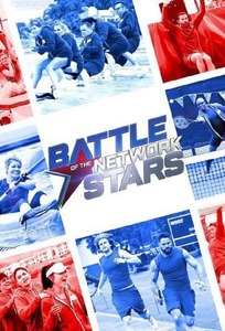 Battle of the Network Stars (2017)