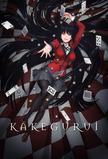 Kakegurui - Compulsive Gambler