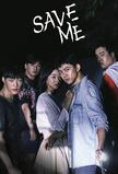 Save Me (2017) (KO)