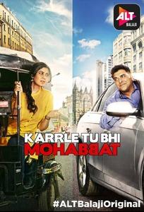 karrle tu bhi mohabbat all episodes for free