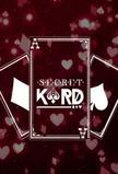 Secret KARD