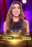 Deal or No Deal (BR)