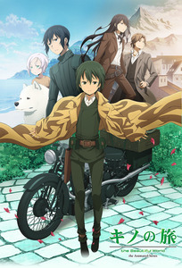 Kino's Journey: The Beautiful World - The Animated Series