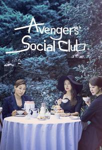 Avengers Social Club