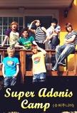 Super Adonis Camp