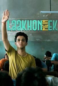 Laakhon Mein Ek (One In A Million)