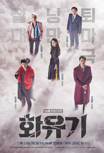 TV Time - A Korean Odyssey (TVShow Time)