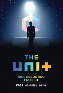 The Unit (2017)