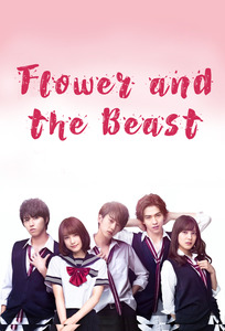 Tv Time Flower And The Beast Tvshow Time