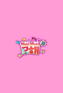 Weki Meki, What's Up?