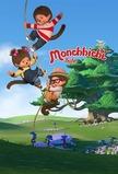 The Monchhichi Tribe