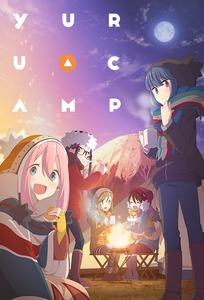 Yuru Camp - Au grand air