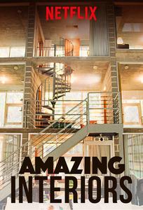 Amazing Interiors