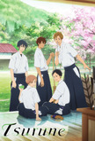 Tsurune: Kazemai High School Kyudo Club