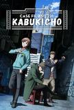 Case File Nº221: Kabukicho