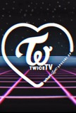 TWICE TV: What is Love?