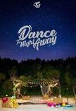 TWICE TV: Dance the Night Away