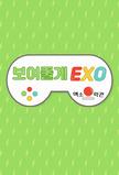 EXO Arcade