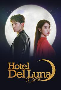 Hotel Del Luna