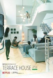 Terrace House: Tokyo 2019–2020