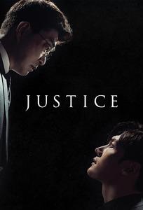 Justice (2019)