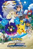 Pokémon the Series: Sun & Moon – Ultra Adventures