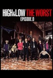 High & Low The Worst Episode.0