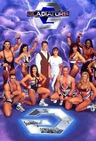 Australian Gladiators (1995)
