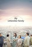 My Unfamiliar Family