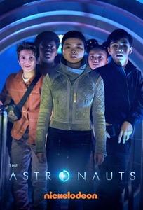 The Astronauts