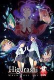 Higurashi: When They Cry – GOU