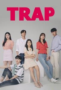 Trap (2020)