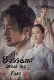 Bossam: Steal the Fate