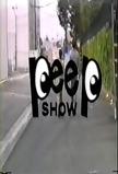 Peep Show (US)