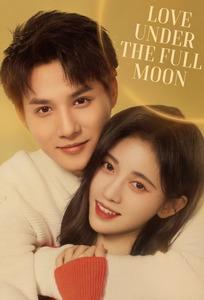 Love Under The Full Moon
