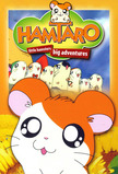 Hamtaro: Little Hamsters, Big Adventures