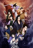 The Hakkenden: Legend of the Dog Warriors