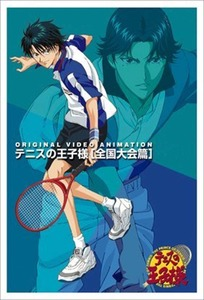 The Prince of Tennis