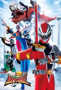 TV Time - Super Sentai (TVShow Time)