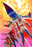 Science Ninja Team Gatchaman