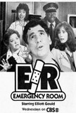 E/R (1984)