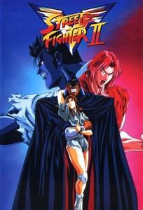 Street Fighter II: V